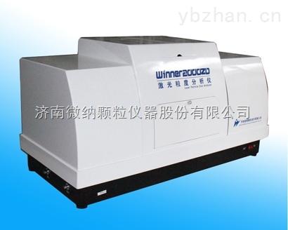 濟南微納winner2000ZD智能型濕法臺式激光粒度分析儀