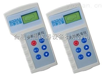 供應共惠田畝測量儀 共惠面積測量儀