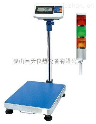 XK3150W-TCS-100KG控制重量的报警电子秤