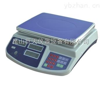 CN-V6P-稱重30千克/0.5克電子計數桌秤一臺多少錢