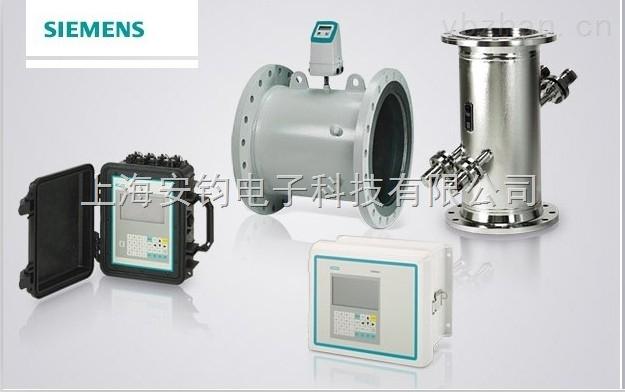 西门子湿式超声波流量计SONOFLO SONO 3100FUS060(工业)