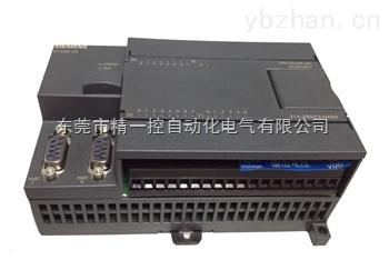 东莞PLC自动化提供西门子s7-200plc CPU224XP控制器