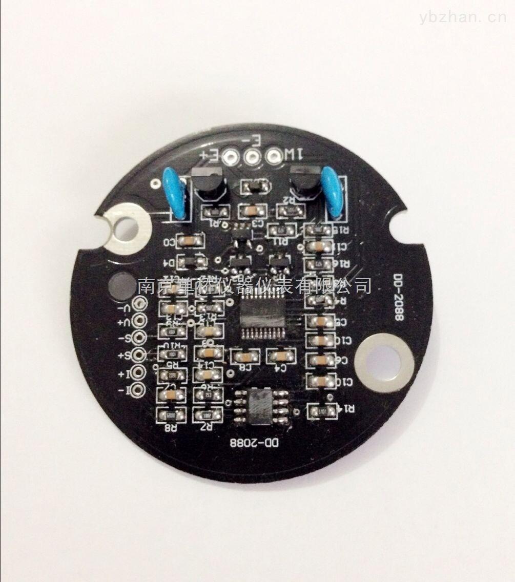 dq-d01a-2088数字压力变送器电路板-南京单桥仪器