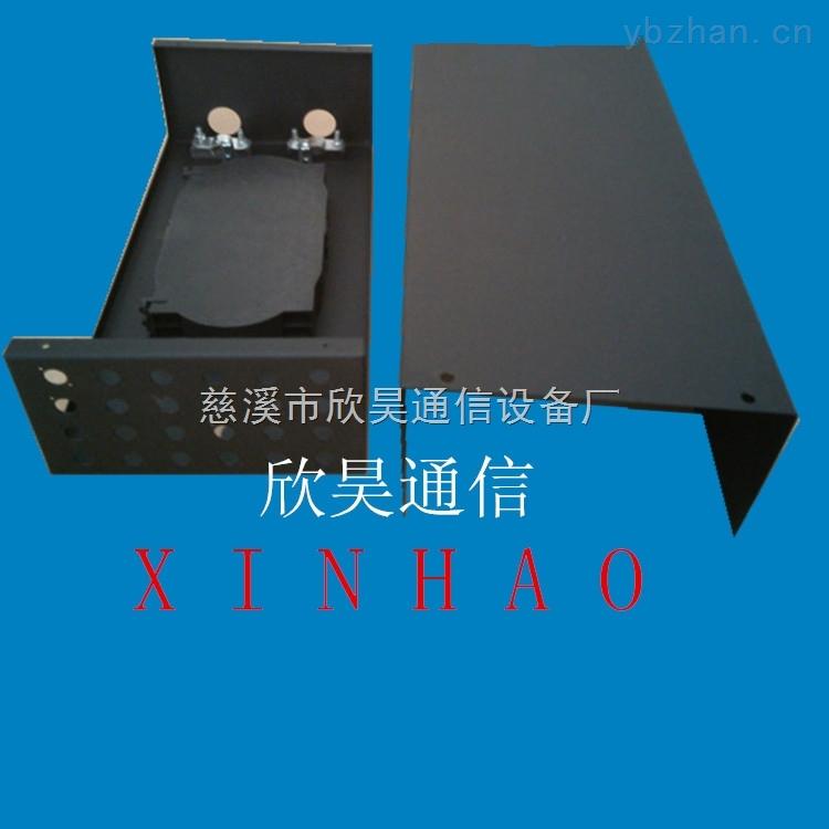 壁挂式48芯光缆终端盒