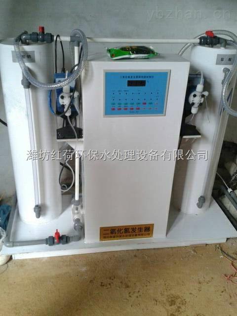邵阳二氧化氯发生器型号尺寸清单
