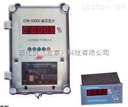 数显浓度计 型号:DL11-CYN-9300D(测盐)库号:M2602