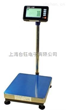 無線網絡通訊電子稱  30公斤JDI-800連接網絡電子秤哪有賣