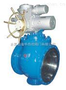 PBQ940H-DN250-16CPBQ940H电动防爆偏心半球阀价格