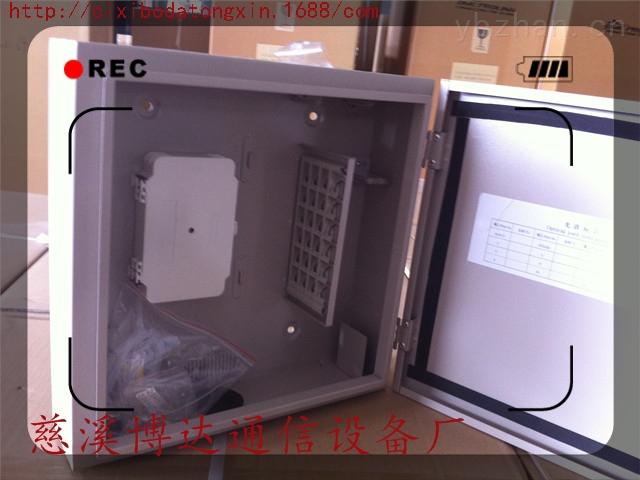 24芯-分光箱 24口光纖分路器箱,24路寬帶箱