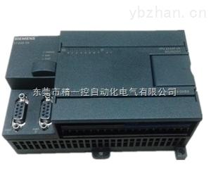 东莞PLC自动化公司提供西门子s7-200PLC CPU224 晶体管