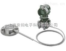 EJA438N隔膜密封式压力变送器