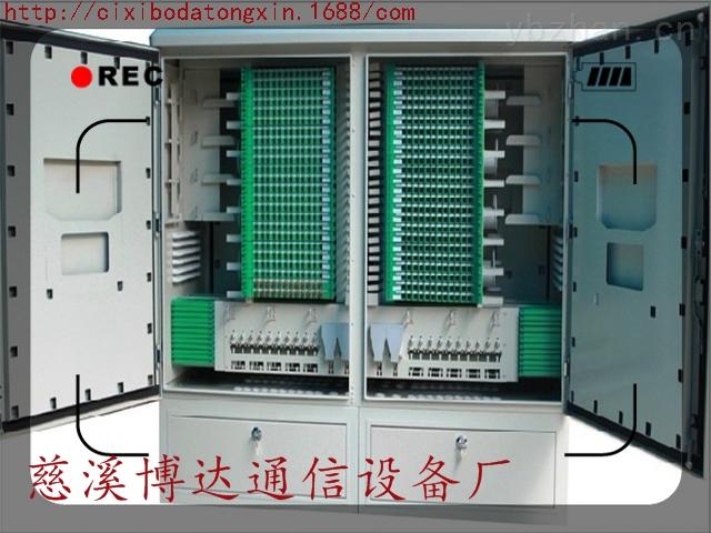 SMC 不銹鋼-三網合一光纜交接箱 v2.012芯一體化托盤