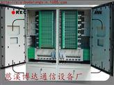 三網合一光纜交接箱 v2.012芯一體化托盤