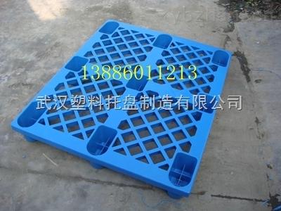 福州塑料托盘