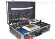 电参数动态平衡测试仪