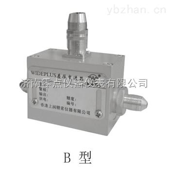 DS系列单路风压测量变送器