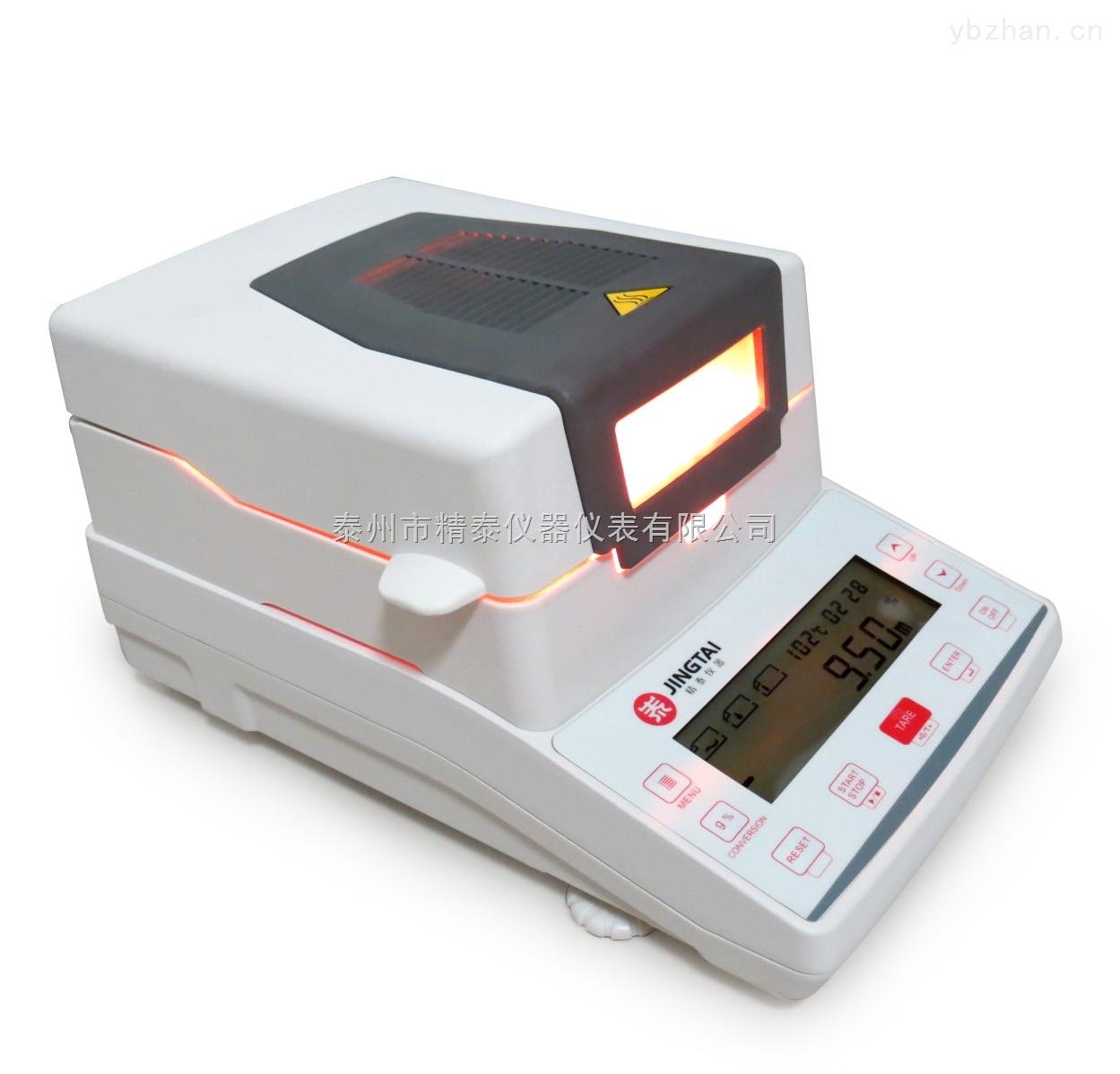 纺织原料快速水分测量仪