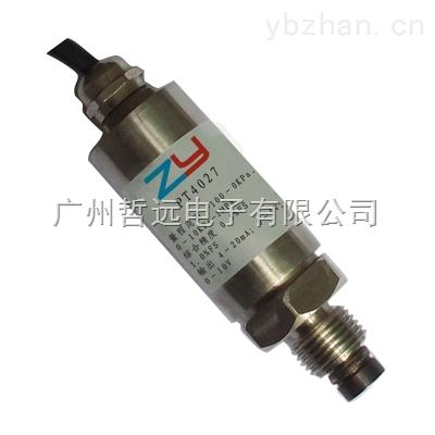 特价离子束溅射薄膜式压力传感器/装载机称重系统用压力变送器