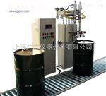 GZM-200L200升自动称重灌装机适合2种物料灌装