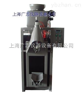 粉体气送式阀口袋包装机 上海包装机的价格