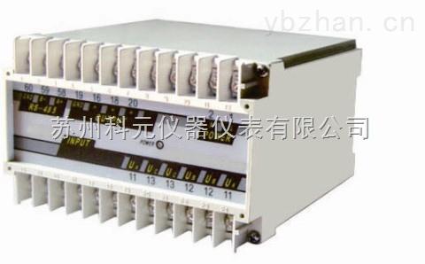 电流/电压变送器