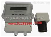 分體式超聲波液位計/分體式超聲波水位計