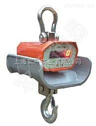 耐高温40吨电子吊秤-耐高温40吨电子吊秤价格