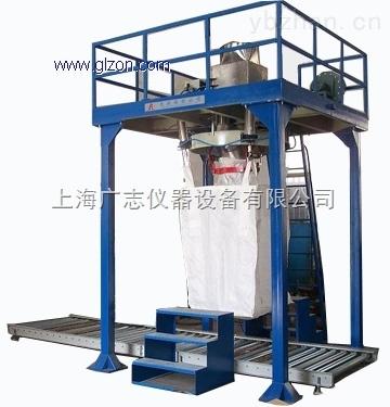 颗粒吨袋称重包装机上海包装机的价格质量保障!