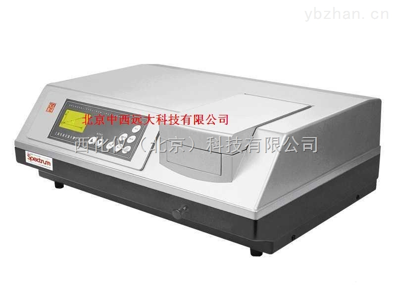 紫外可見分光光度計 型號:ZWKJ-SP-755或ZWKJ-SP-755PC庫號:M400620