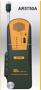 QT04- AR5750A-鹵素氣體探測儀