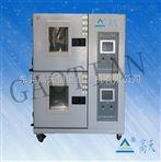 GT-TH-S-XXX恒温恒湿试验箱类型