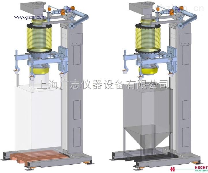 吨袋称重包装机上海吨袋包装机的价格和质量。