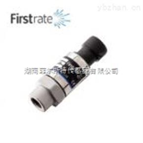 FST800-501空調制冷行業應用壓力變送器