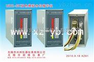 优质双色模拟水位指示仪ZWI-II系列