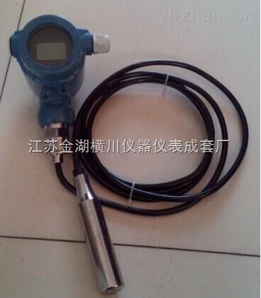HC-YLB186-电感式液位变送器