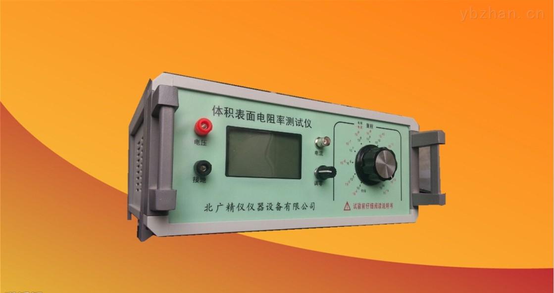 液体/粉体电阻率测试仪