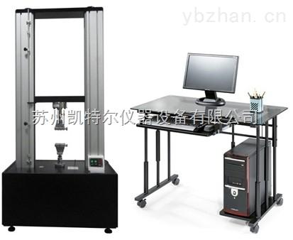 K-LDW-國內優選5T微機控制電子萬能試驗機優質廠家