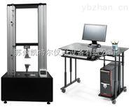 K-LDW国内优选5T微机控制电子万能试验机优势