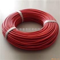 YGC-3*4硅橡胶电缆
