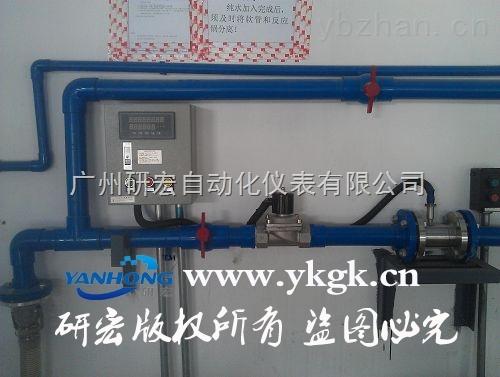 定量装料系统|自动定量加水装置|防爆加料设备