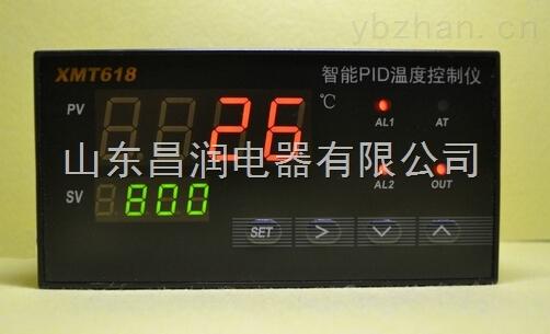 xmt618 智能温度控制仪表