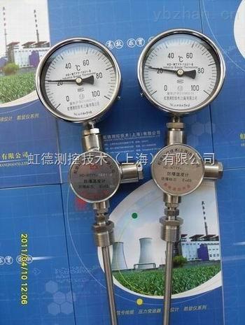 HD-SXM-B 防爆数显温度计 虹德测控优惠供应