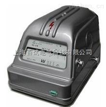 Q3-V靜電電壓表