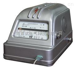 静电系电表Q3-V-Q4-V-Q8-V