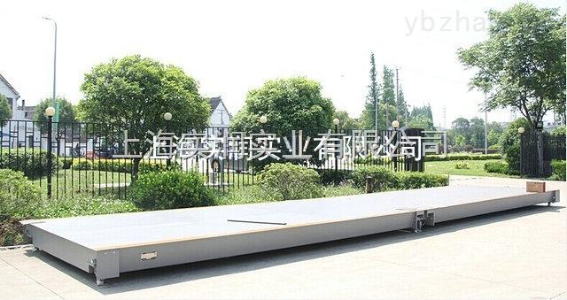 江西120T汽車衡廠家