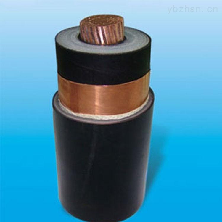 35kv高压铠装电缆