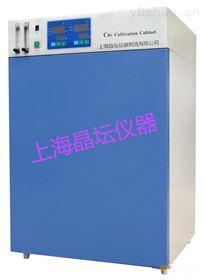 WJ-80B-Ⅱ二氧化碳培养箱(水套式)