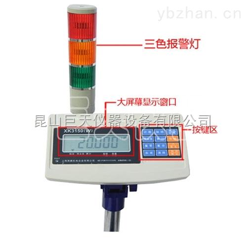 可连接三色灯电子秤,可连接三色灯电子称报价
