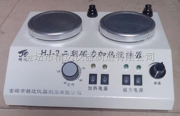HJ-2-双联磁力加热搅拌器