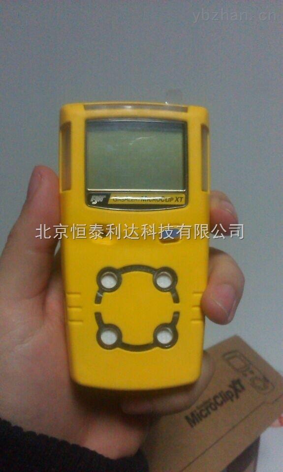 MC2-4-MC2-4四合一復合氣體檢測儀,加拿大BW便攜式